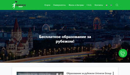 Austria.uz firmasi uchun saytni dizayni va sayt tayyorlandi