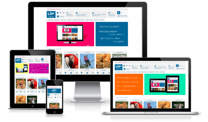 Что такое адаптивный сайт и в чем его преимущества?