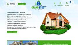 Разработка дизайн сайта и создание сайта в Ташкенте для GrandStroy.uz