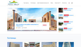 Разработка дизайн сайта и создание сайта в Ташкенте для Navruz-Travel.uz