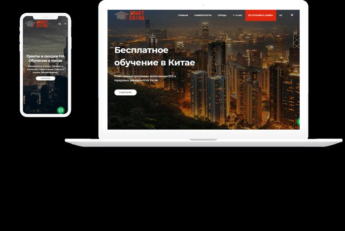 Разработка и создание сайтов в Ташкенте и по всему Узбекистану Поисковая оптимизация, веб-дизайн и продвижение сайтов. Веб студия WebGO