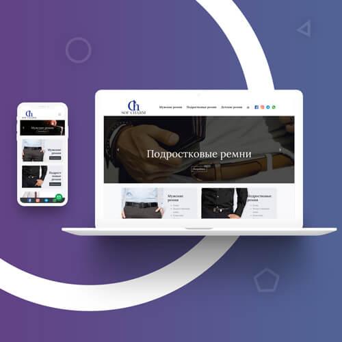 Разработка дизайн сайта и создание сайта в Ташкенте для sofcharm.uz