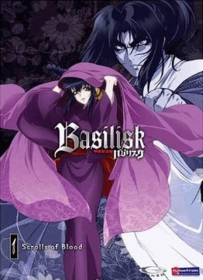 Василиск