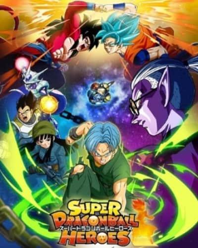 Супер Драгонболл: Герои — Миссия «Вселенная»