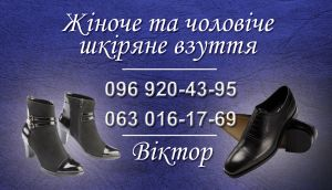 d72d7108fac5d7 Архивы Мої роботи. Візитки. - Page 3 of 4 - vadim.biz.ua