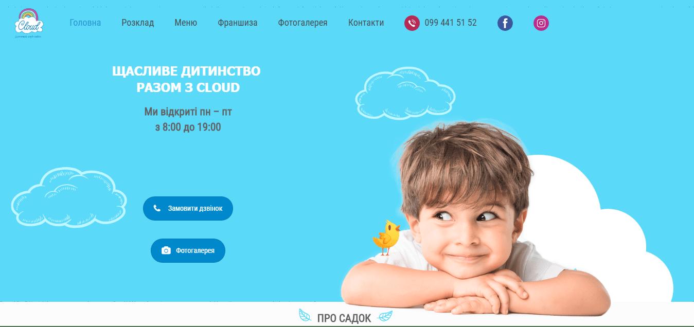 Створення сайтів. Приклад Кросбраузерна верстка адаптивного сайту з адмін панеллю по PSD макету