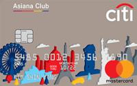 씨티카드 메가마일 카드