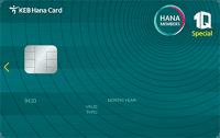 하나카드 하나멤버스 1Q 카드 Special