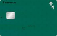통커 카드