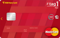 하나카드 하나멤버스 1Q #tag1카드 Red
