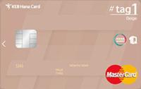 KEB 하나카드 하나멤버스 1Q#tag1 카드 Beige