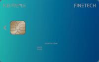 KB 국민 FINETECH카드