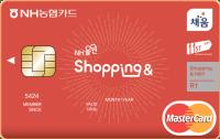 NH농협카드 올원 Shopping & 11번가 카드 (R1-Type)