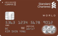 SC 시그마 카드
