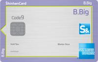 신한카드 B.Big(삑)