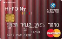 신한카드 Hi-Point