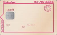 신한카드 The LADY CLASSIC