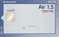 아시아나 신한카드 Air 1.5