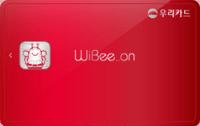 우리카드 WiBee.on 위비온 카드