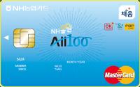 NH농협카드 NH올원 All100(올백)카드