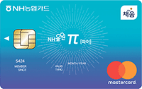 NH농협카드 NH올원 파이카드