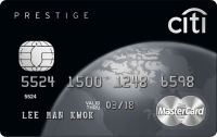 Citibank Prestige Mastercard Card