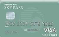 Korean Air SKYPASS Visa Signature Credit Card