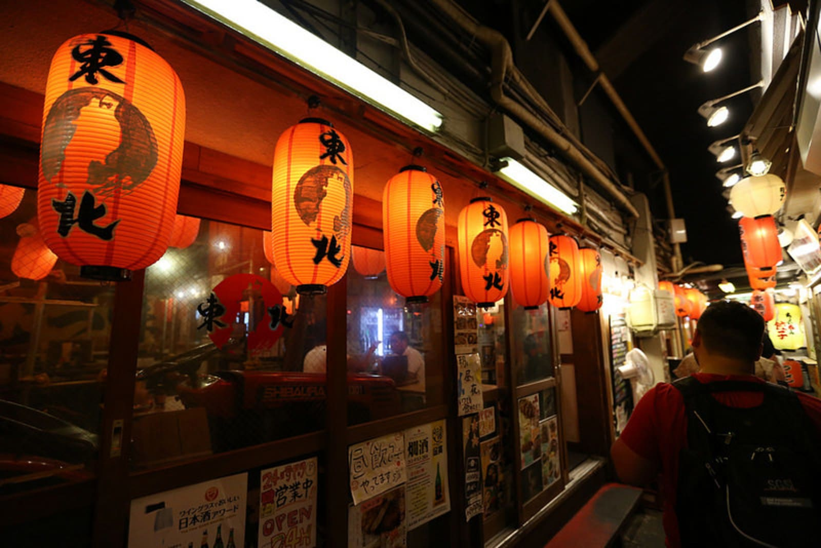 Tokyo is full of hidden delights