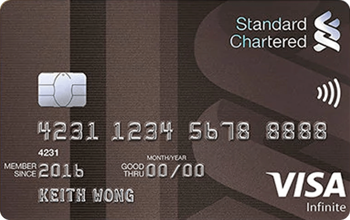 Car Loans For People With Bad Credit >> Standard Chartered Visa Infinite Card: For Frequent ...