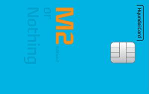 현대카드 M 시리즈 Edition 2 Image
