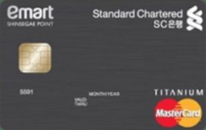 SC 이마트 360 카드 Image