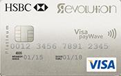 Image of HSBC Revolution Credit Card