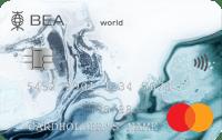 東亞銀行World Mastercard卡