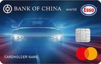BOC Esso World Mastercard