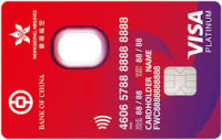 BOC Hong Kong Airlines Visa Platinum Card