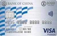 BOC SOGO Visa Platinum Card