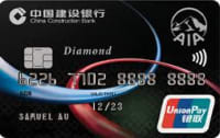 CCB (Asia) AIA UnionPay Diamond Credit Card