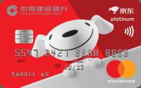 CCB (Asia) JD Credit Card