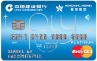 CCB (Asia) Hong Kong Airlines Fly Away Credit Card