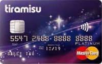 CCB (Asia) tiramisu Platinum Credit Card
