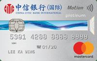 信銀國際Motion白金卡