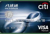 Citi Octopus Platinum Card