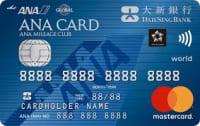 Dah Sing ANA World Mastercard