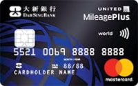 Dah Sing United MileagePlus World Mastercard