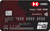 HSBC Pulse UnionPay Dual Currency Diamond Card