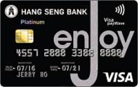Hang Seng EnJoy Card