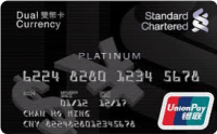 Standard Chartered UnionPay Dual Currency Platinum Credit Card