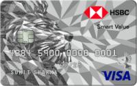 HSBC Bank Smart Value Credit Card