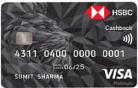 HSBC Cashback Credit Card