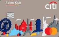 씨티카드 메가마일 아시아나 카드